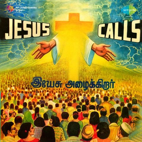 Karirulil Nesa Theebame MP3 Song Download- Jesus Calls The