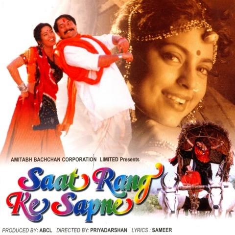 Mirtyudand Kannada Movie Mp3 Songs Free Download