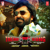 Download Tamil Video Songs - Trend Song