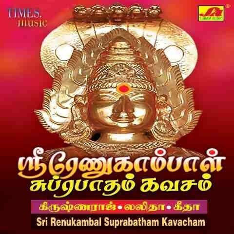 Naa Songs Telugu Telugu Mp3 Songs Download