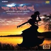 Meethadi Najaron Vaagi Song