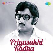 Priyasakhi Radha Songs