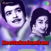 Kootukudumbam Songs