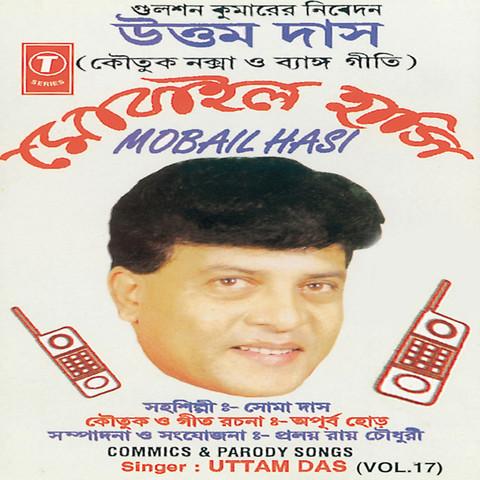 Mobail Hasi(Commics & Parody Songs) Vol.17 Songs Download ...