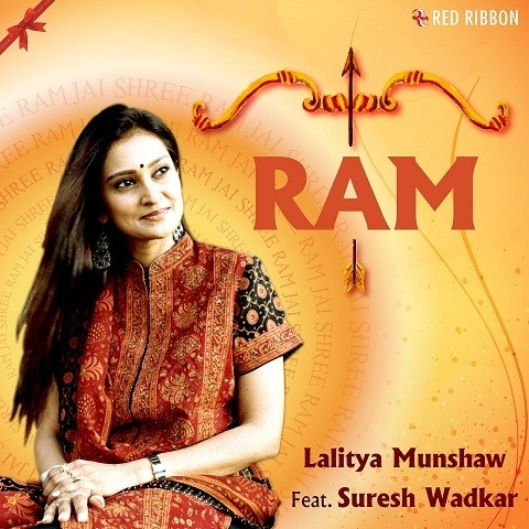 malayalam movie Ram Ratan mp3 songs download