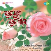 Natun Sure Natun Gaane Songs