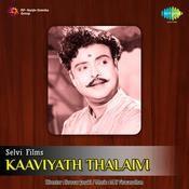 Kaaviyath Thalaivi
