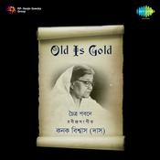 Songs Of Rabindranath Tagore Kanak Biswas Songs