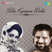 Salie Karman Walie Songs