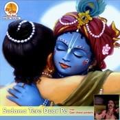Sudama Tere Dwar Pe Songs