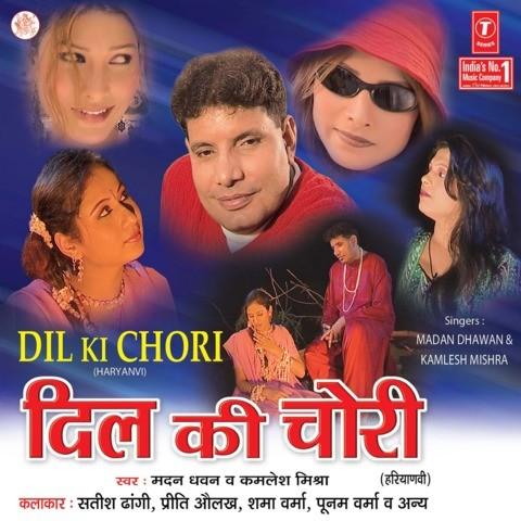 Dil Ki Chori Free Download In Hindi