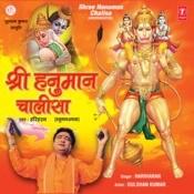 Shree Hanuman Chalisa Song