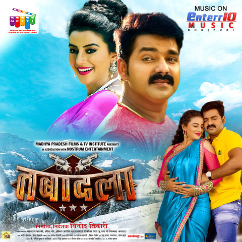 M A Pass Kannada Movie Songs Mp3 Free Download