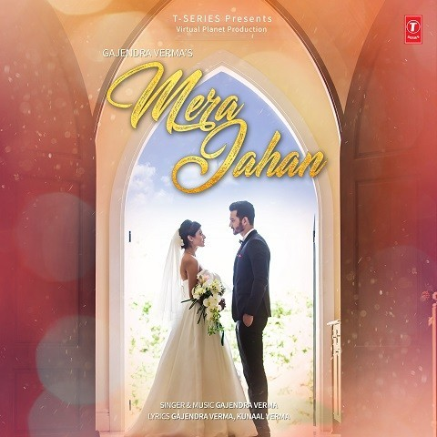 mera jahan jo tera hua free mp3 download