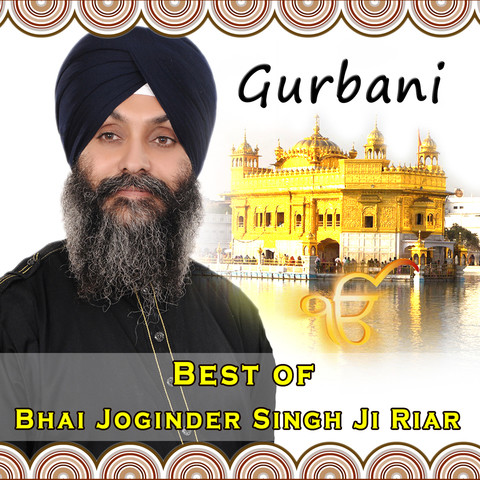 Shabad Gurbani for iOS - Free download and software