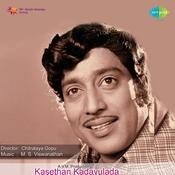 Kasethan Kadavulada Songs