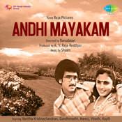 Andhimayakam