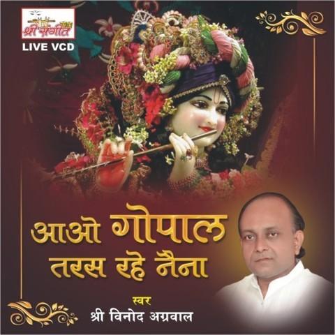 Kabhi Toh Paas Mere Aao Song Of Atif Aslam Full Mp3 Download