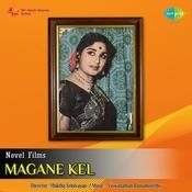 Magane Kel Songs