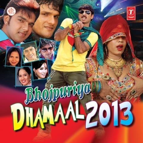 baahubali 2 tamil songs free download starmusiq mp3