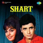 Shart Songs