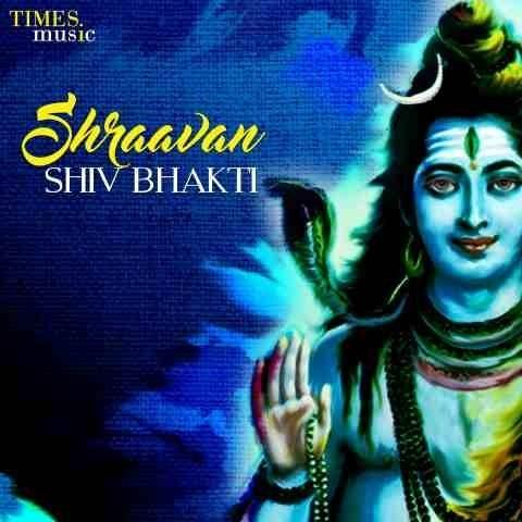 Bum Bum Bum Bhole MP3 Song Download- Shraavan Shiv Bhakti