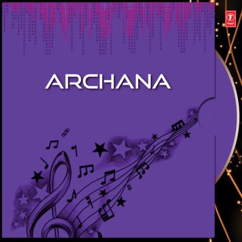 Archana Archana MP3 Song Download- Archana Archana Archana Odia Song