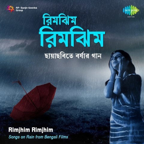 Ei Meghla Dine Ekla Mp3 Song Download Rimjhim Rimjhim