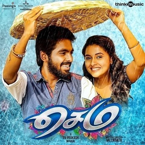 Sandalee MP3 Song Download- Sema Sandalee Tamil Song by Vel Murugan
