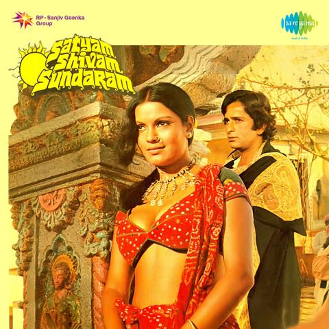 List of Malayalam Songs from the movie Sathyam Sivam Sundaram