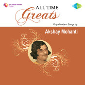 All Time Greats - Akshaya Mohanty