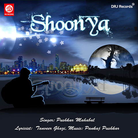 Na koi arzoo karo mp3 song download shoonya songs on for Koi phool na khilta song download