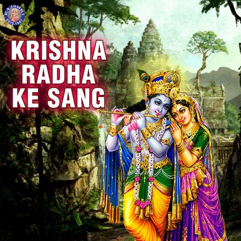 Achyutam Keshavam Krishna Damodaram - Download Lyrics