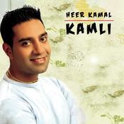 Kamli Songs