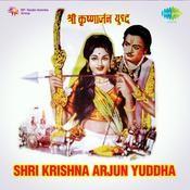 Shri Krishna Arjun Yuddha Songs