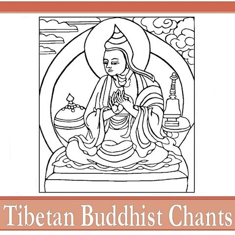 A Buddha Prayer MP3 Song Download- Tibetan Buddhist Chants A