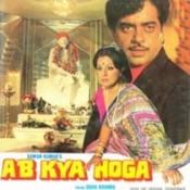 Yaro Ab Kya Hoga Song