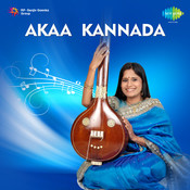 Akaa Songs