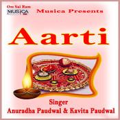 Jai Ganesh Deva Song