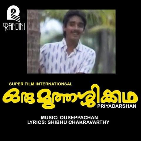 The Oru Muthassi Katha Part 1 Dual Audio Hindi p