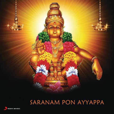Harivarasanam-Original Sound Track from the temple-by K.J ...