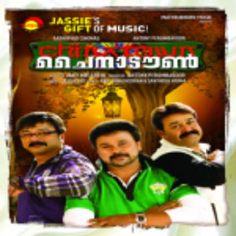 villain malayalam movie download masswap.in
