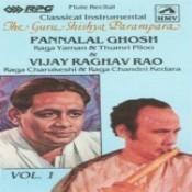 The Guru Shishya Parampara Vol I Songs