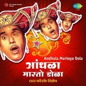 dada kondke marathi