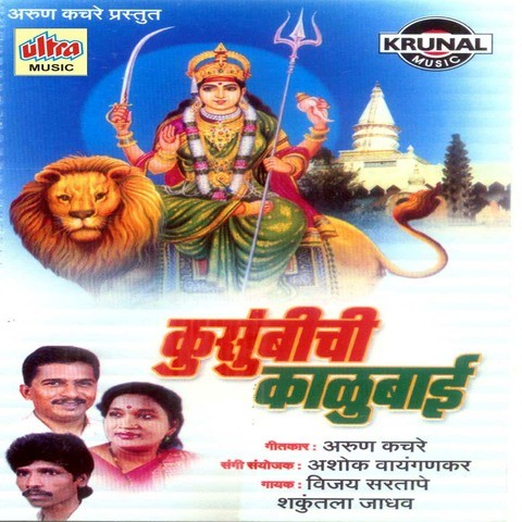 latest marathi movie hd video songs free download