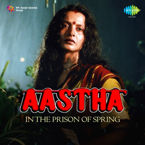 Labon Se Chum Lo MP3 Song Download- Aastha - In The Prison