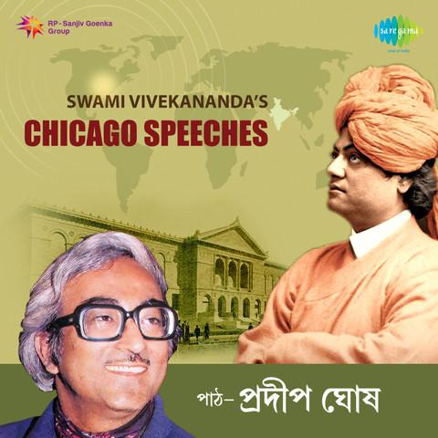 Chicago Speeches - Swami Vivekananda MP3 Song Download