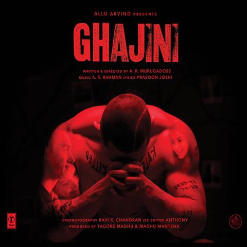 Kaise Mujhe (instrumental) MP3 Song Download- Ghajini Kaise