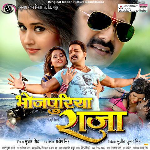 Chot Marathi Movie Download Hd