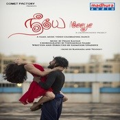 Download Tamil Video Songs - Neeye